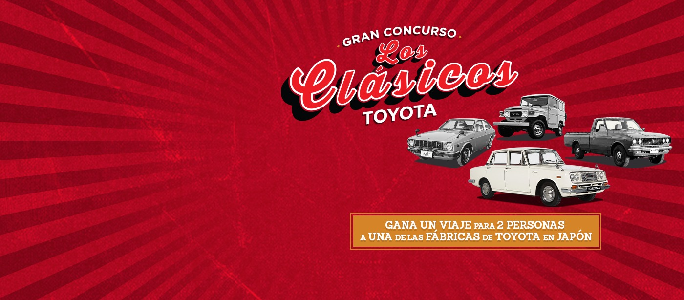 Banner-Clasicos